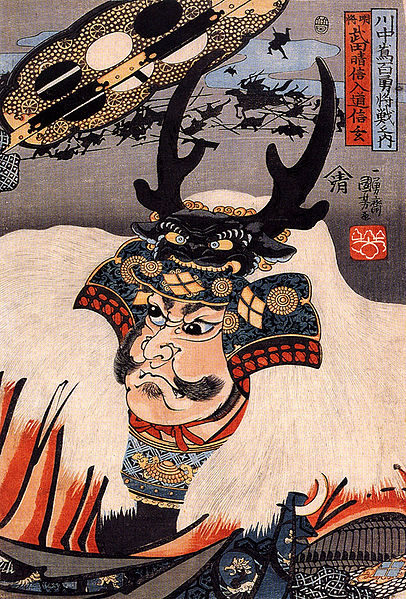 "Profiles in Bushido: Takeda Shingen, ""Kai no Tora"" 